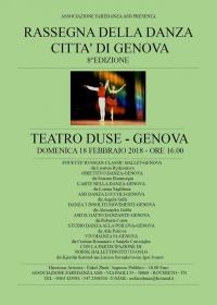 Gala città di Genova
